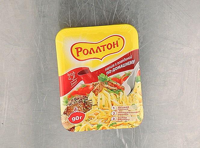 Лапша по-домашнему с говядиной «Роллтон». Сделано в Серпуховском районе Московской области на главном заводе компании «Маревен». Может быть, во Вьетнаме, откуда родом ее владельцы, такое и можно назвать «по-домашнему», но все же пока не в России. В лапше кроме муки — растительное масло, тапиоковый крахмал, яичный порошок и гуаровая камедь. В бульоне действительно присутствует в наноколичествах сушеная говядина, а также чеснок, лук, помидоры, паприка, укроп, перцы, кукуруза, горох, морковь, соевый текстурат, лавровый лист, кориандр и великолепная тройка солей натрия. 19 рублей 75 копеек.